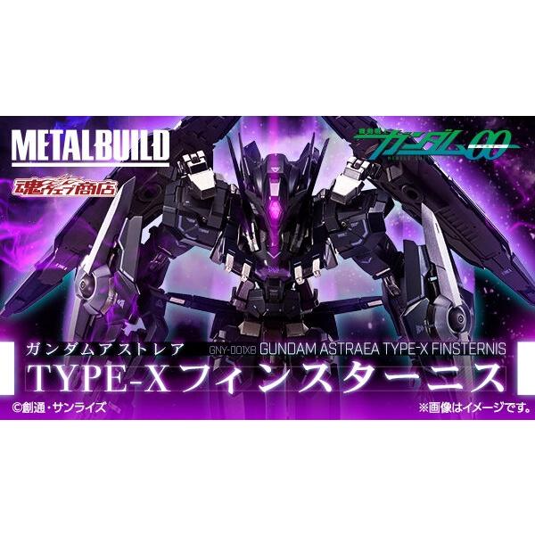 <老爹玩具>(完售)免運21年12月預購 日魂 METAL BUILD MB 鋼彈OO 黑暗 正義女神 TYPE-X