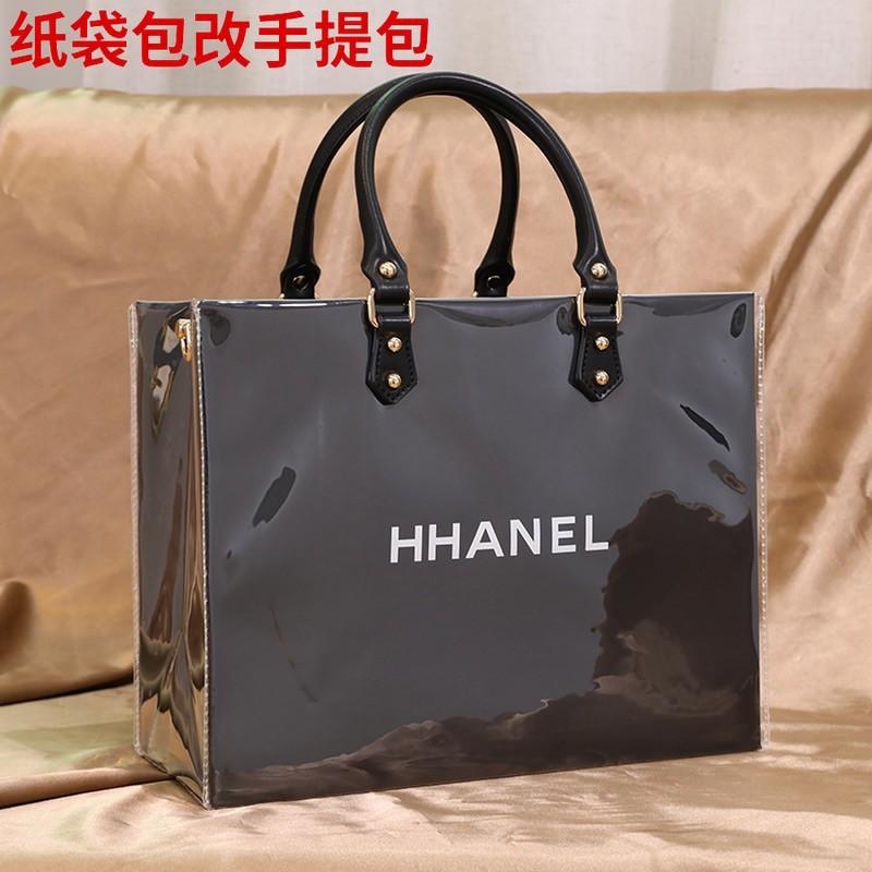 #預購 紙袋改造材料包 品牌紙袋改造 LV Dior Chanel紙袋改造