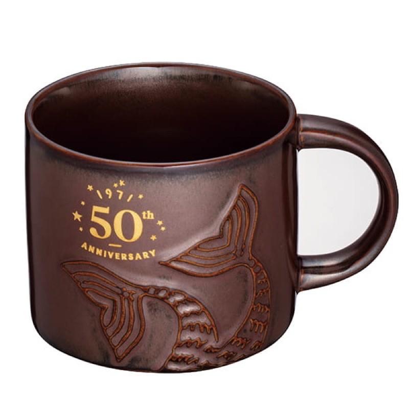 星巴克《現貨》50週年 50雙層馬克杯/人魚馬克杯/女神不鏽鋼杯/人魚魚尾玻璃杯/女神咖啡豆吊飾/女神提袋