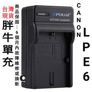 {只想攝影}賠本衝評CANON LP-E6 胖牛副廠電池充電器LPE6 6D 7D Mark II 5D2 60D 高雄市