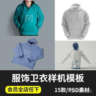 衛衣運動服連帽衫折疊掛著服裝服飾設計PSD樣機智能VI貼圖PS素材 GOwX