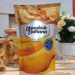 [即期現貨] 2包組合優惠價 2包一起買才出貨! 泰國Bangkok曼谷香蕉脆片 75g 香蕉果乾 泰國零食 即期零食 新北市