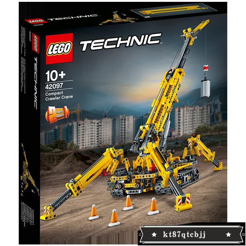 熱銷#包郵#【正品保障】樂高(LEGO)積木 機械組 42097蜘蛛起重機