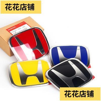 []本田喜美 Honda CRV2代2.5代3代3.5代 4代 4.5代4代 5代 紅H 標誌 前標花花时尚店铺