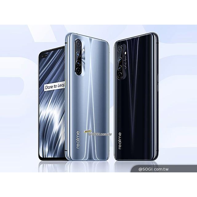 realme X50 Pro 全新未拆 (萬芳醫院捷運站面交)(可信用卡分期)