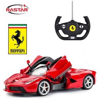 《樂購》1:14 法拉利 FERRARI LaFerrari 敞蓬車模型遙控車/ 1/ 14搖控車(瑪莉歐公司貨) 臺中市