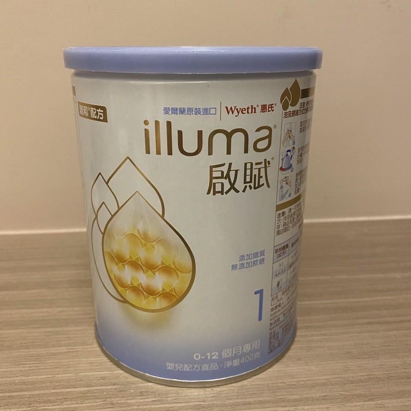 啟賦1號嬰兒配方奶粉400g (全新現貨)
