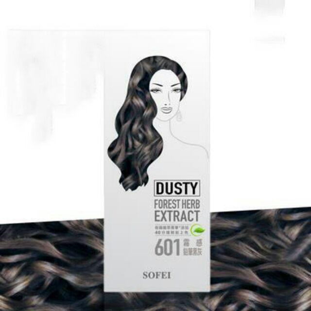 舒妃SOFEI 型色家植萃添加護髮染髮霜 601霧感鉛筆灰