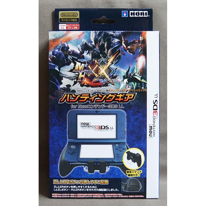 【月光魚】現貨全新 HORI New 3DS LL 專用 魔物獵人 XX 擴張類比握把 擴充類比墊握把 3DS-508