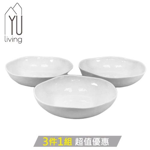 【YU Living】緞面白瓷湯盤 餐盤三件組 19cm (白色) [限時特賣]