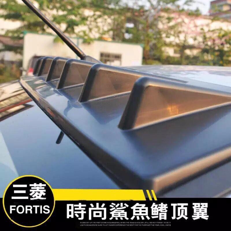 Fortis 三菱 汽車 lancer io 鯰魚 鯨魚 卡夢 鯊魚鰭 頂翼 非尾翼 汽車改裝 可露出天線 改裝品 精品