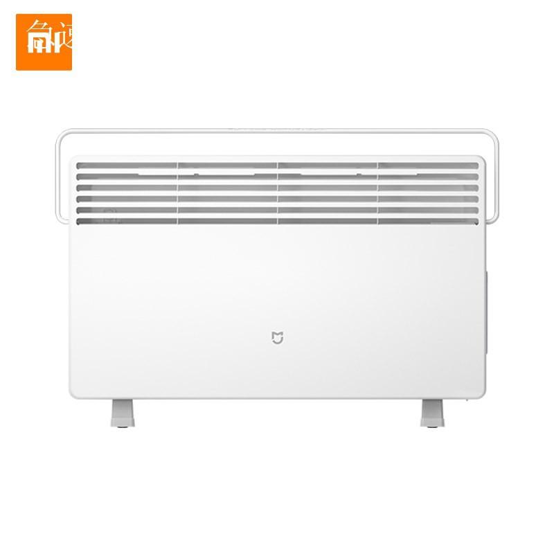 【免運】小米米家電暖器米家取暖器家用小型暖風機電暖風小太陽浴室暖風機