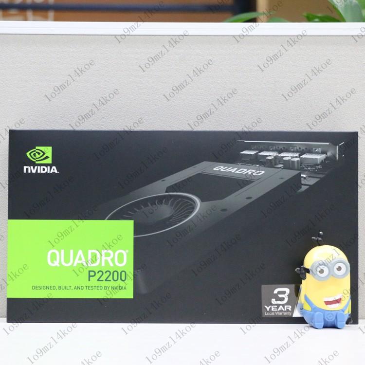 特惠☆麗臺NVIDIA Quadro P2200 5GB專業繪圖形顯卡 建模渲染視頻 P2000尚品時尚閣