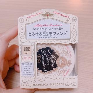 戀愛魔鏡👸🏻牛奶美肌生粉餅💖majolica majorca🔆 臺北市
