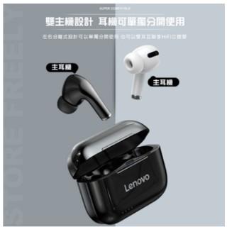 四動圈喇叭超音質降躁重低音耳機 藍芽5.0無線藍芽耳機 藍牙耳機 藍芽耳機 無線耳機 無限耳機 適用蘋果手機、安卓手機