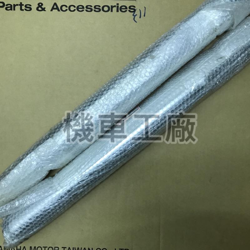 機車工廠 雄獅 雙管 排氣管組 排氣管 SUZUKI 正廠零件