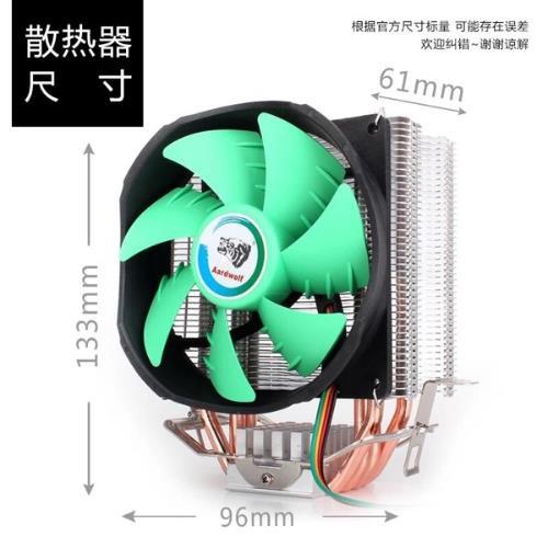【爆款】適用AMD FX-8300 FX-8320 FX-8350 CPU 八核AM3+ 95W風扇散熱器