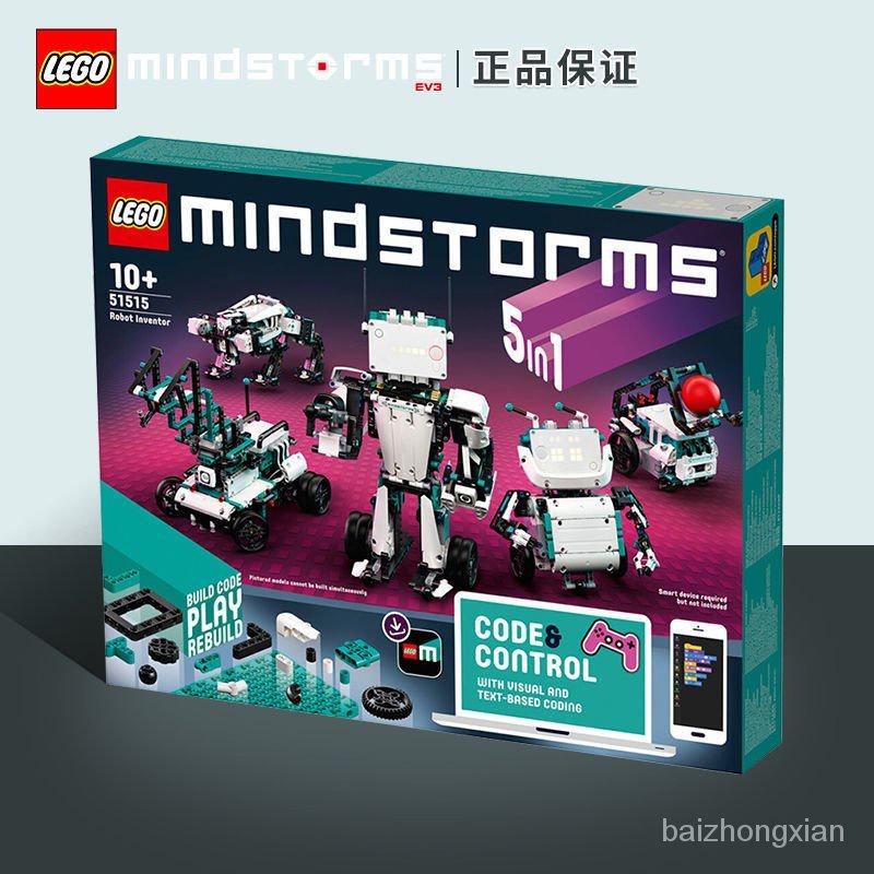 【全店免運】【正品保證】LEGO/樂高積木 頭腦風暴機器人發明家51515兒童玩具 rQq4