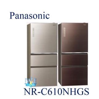 ★ 議價【聊聊有折扣】Panasonic 國際 NR-C610NHGS /  NRC610NHGS 三門冰箱 雙科技變頻冰箱 苗栗縣
