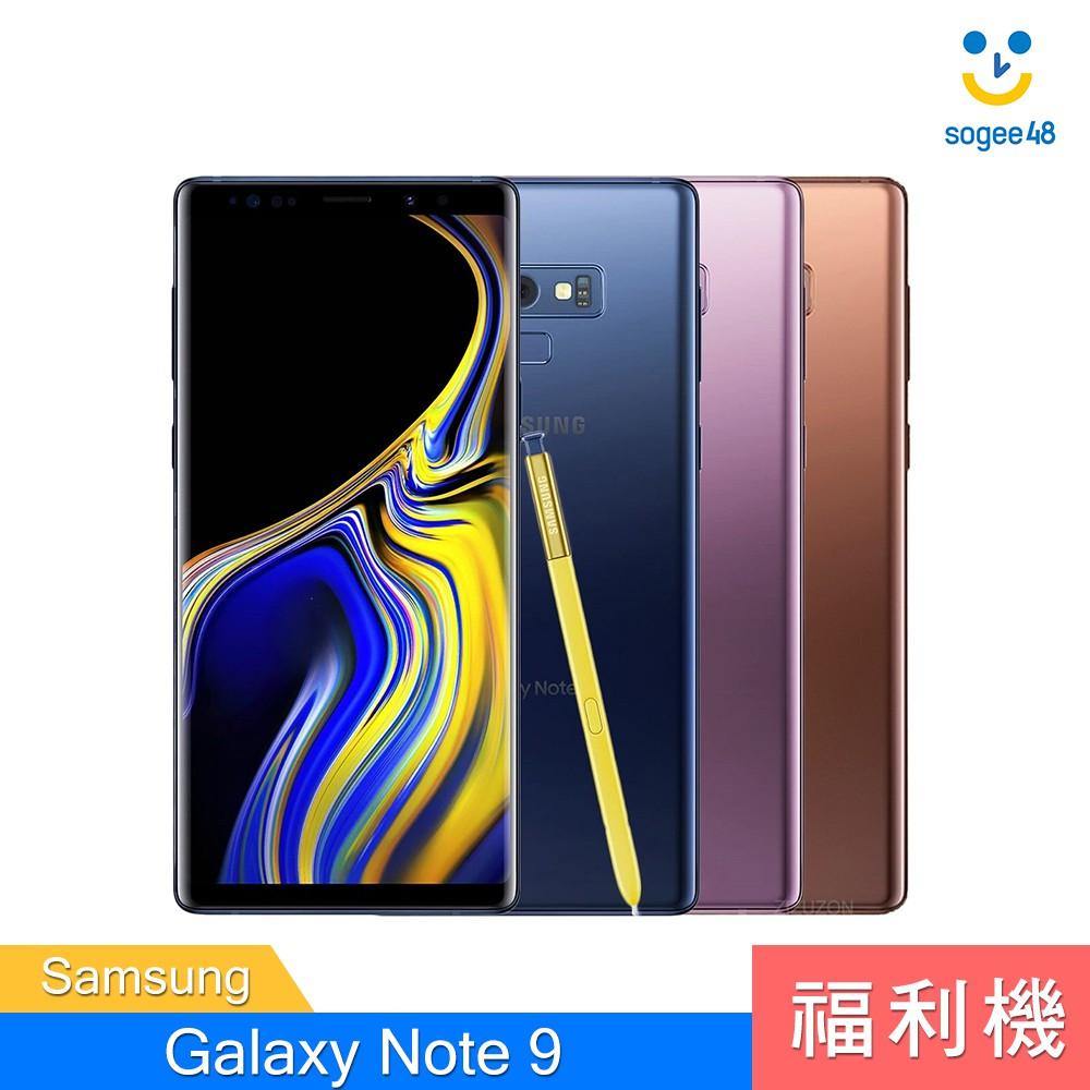 【SAMSUNG】Galaxy Note 9 128GB【福利機】