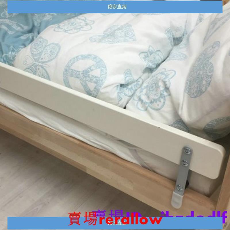 現貨免運IKEA宜家家居國內代購韋卡雷防護欄板白色多色圍欄床邊擋板嬰兒床