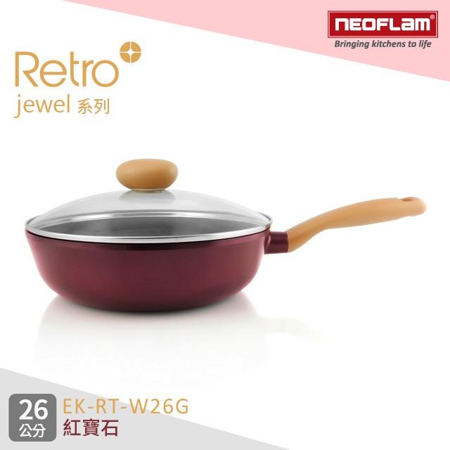 韓國NEOFLAM  26m陶瓷不沾炒鍋+玻璃蓋(EK-RT-W26G)