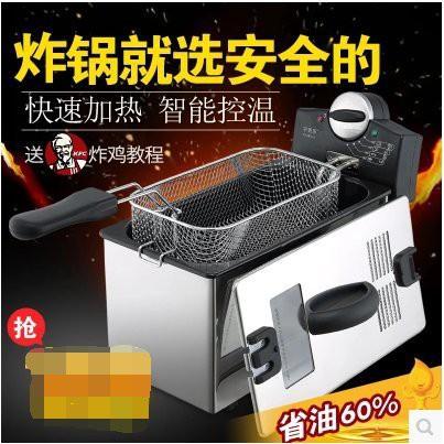 【第一家電】電炸鍋單缸商用 家用小油炸鍋油炸機 炸薯條機電炸爐不銹鋼全自動