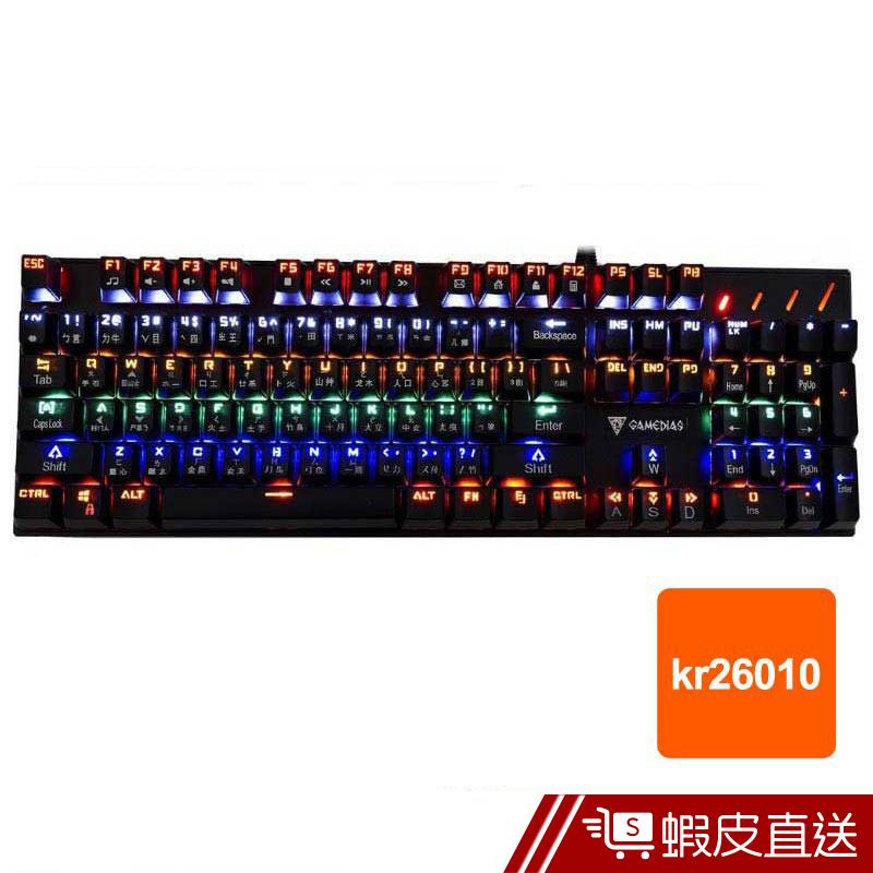 青軸機械式鍵盤 RGB發光 五種燈光切換 機械青軸鍵盤 懸浮式鍵盤 送茶軸x2+拔鍵器 蝦皮直送