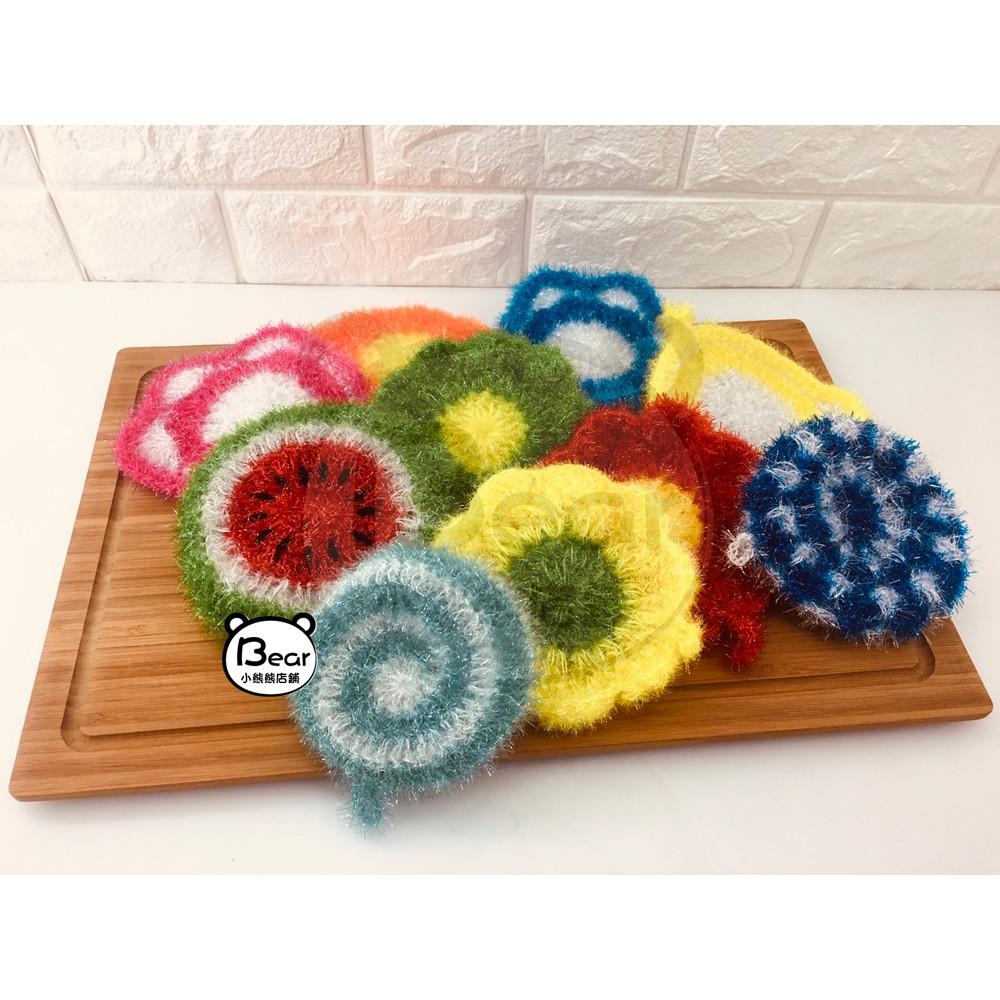 現貨 韓國造型菜瓜布 不沾油洗碗巾 草莓 西瓜 棒棒糖 熊掌 摩天輪 菜瓜布 洗碗用