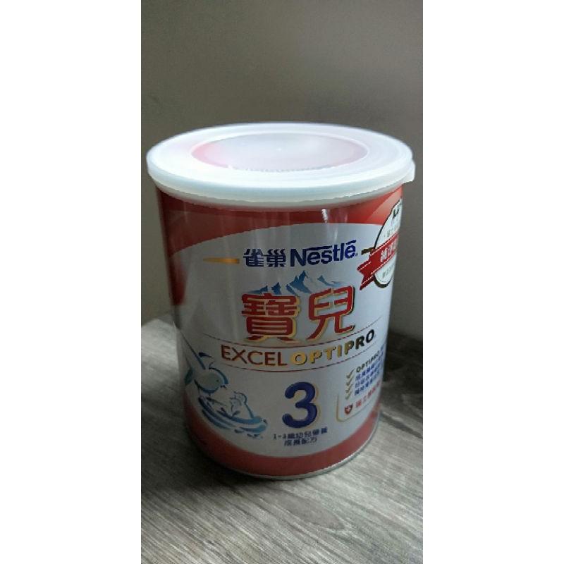【全新】雀巢寶兒3號奶粉1~3歲(高雄市可面交免運)