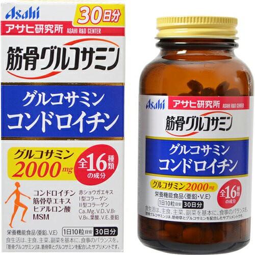 ❤️ 24小時出貨 日本Asahi 朝日 筋骨軟骨素 葡萄糖胺 加強版30日份/ 90日份