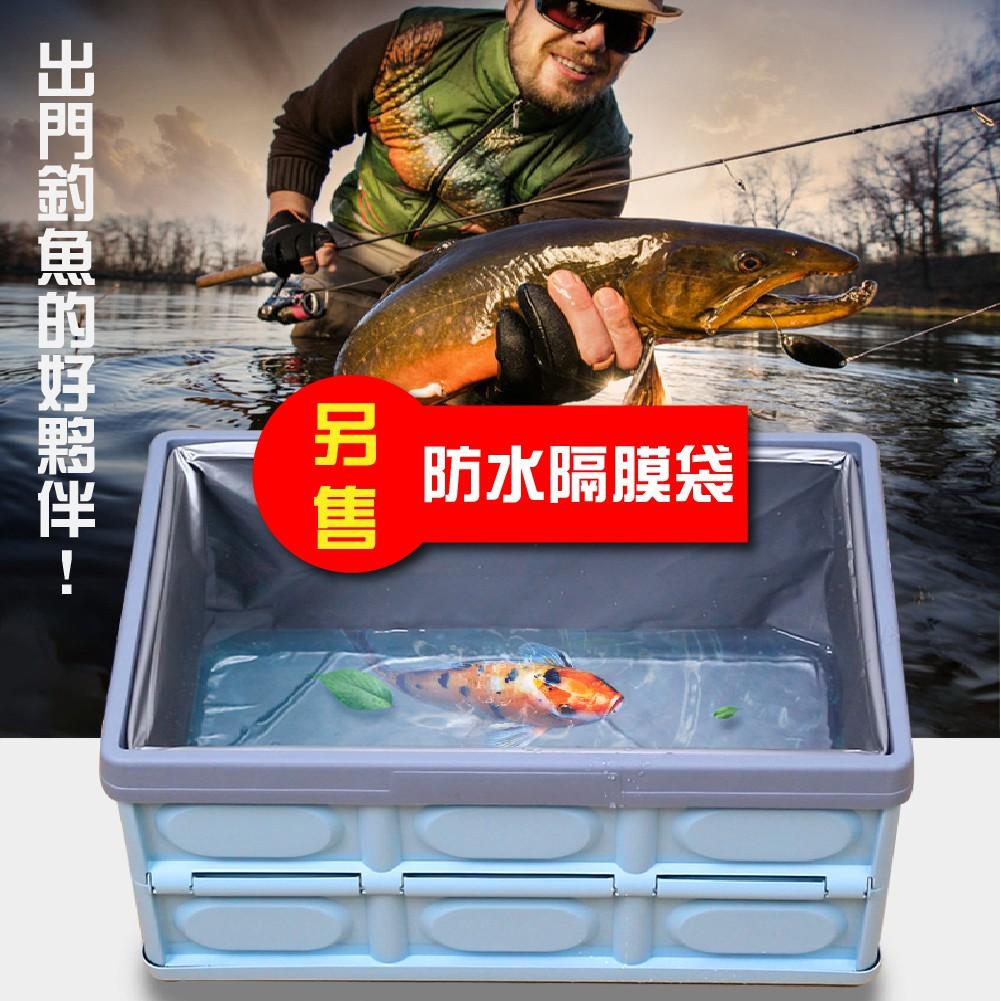 加購防水袋 折疊收納箱 車用收納箱 收納箱 露營 釣魚 車用整理箱 汽車後備箱