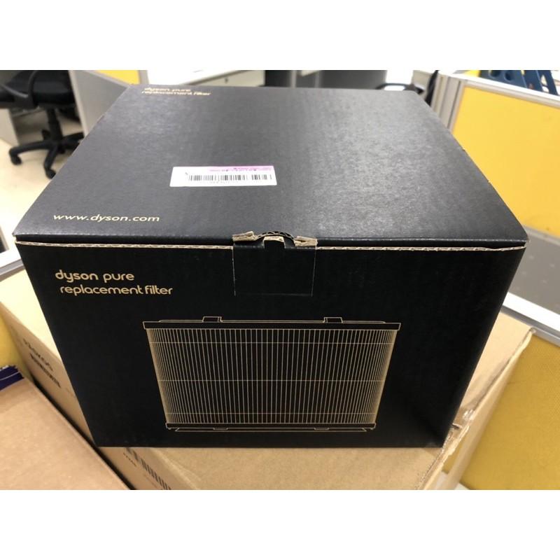 Dyson Pure Hot+Cool 三合一涼暖空氣清淨機濾網 Hp03 Hp00 Hp01 Hp02