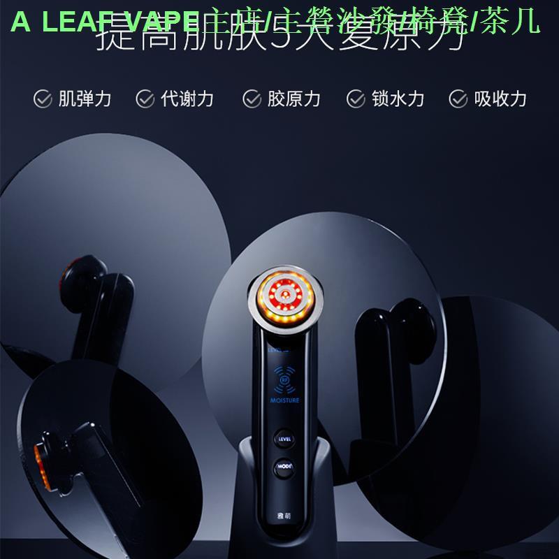 ✵☃♕[3M射頻]日本yaman專業院線抗衰抗皺導入美容儀雅萌Max M20/M21