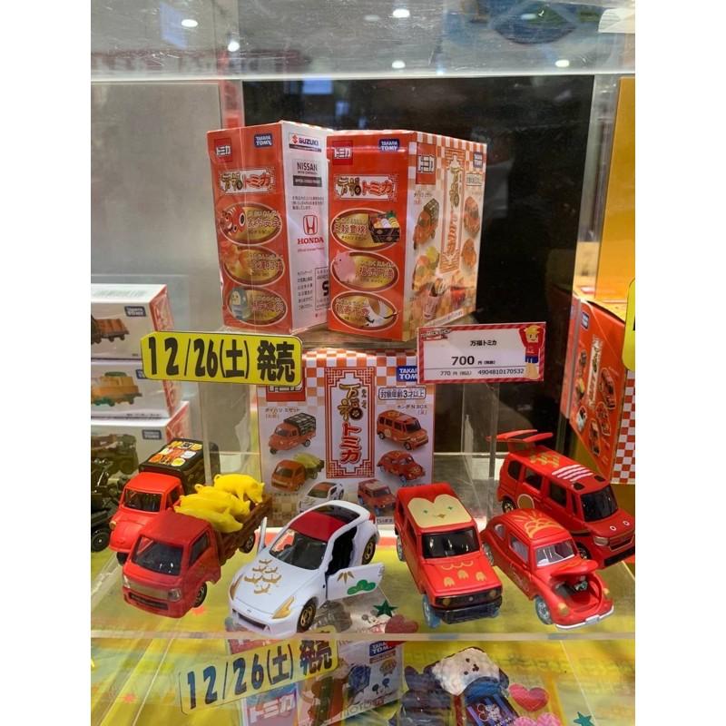 現貨日版-Tomica日本過年萬福系列-金豚車、小雞車