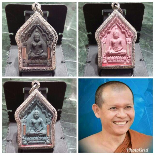 泰國 佛牌 佛曆2558 大地女神 坤平  龍波拉 昭坤rak 瓦蘇差瓦寺