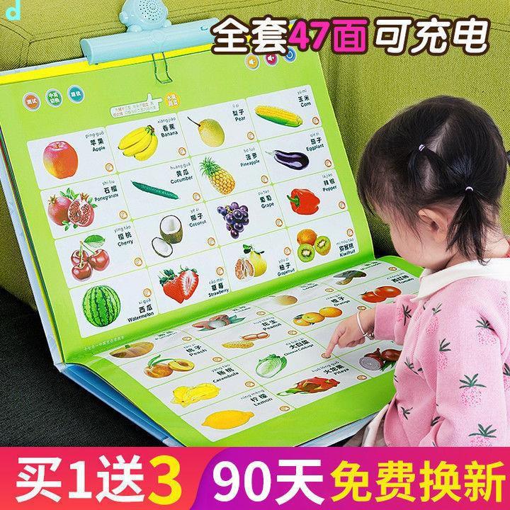 哆啦A夢-✿台灣出貨✿幼兒童早教機會說話的早教書故事書益智女孩學習機點讀機玩具男孩