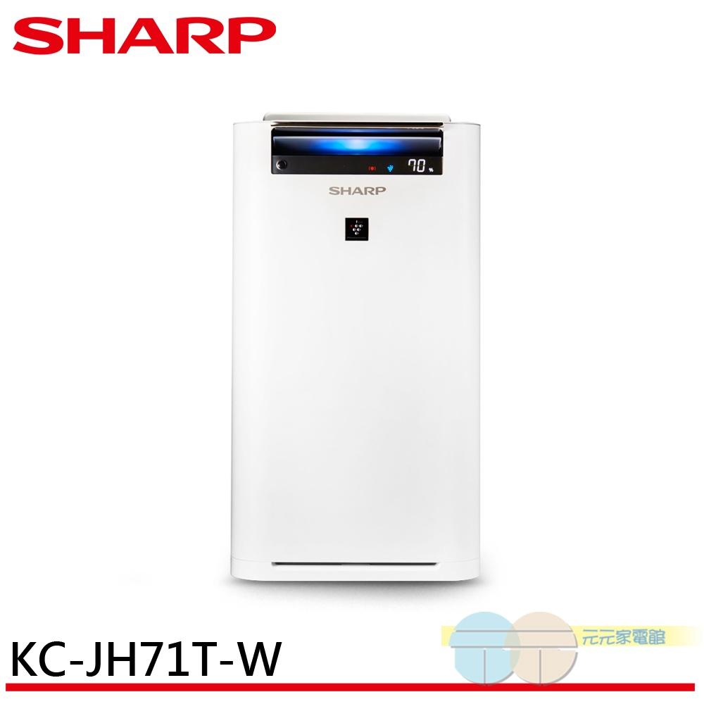SHARP 夏普 16坪 AIoT雲端智慧空氣清淨機 KC-JH71T-W