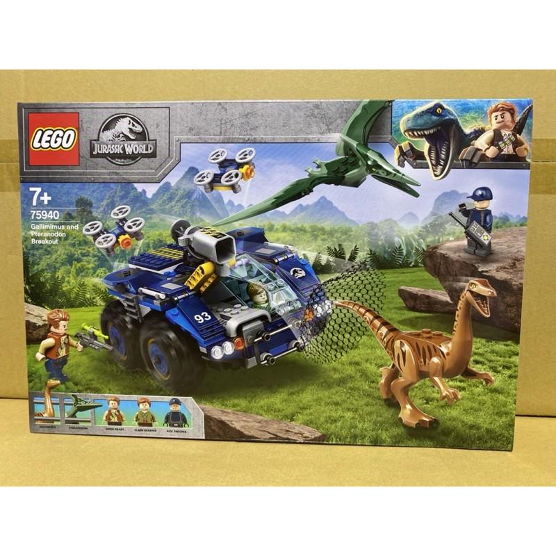 LEGO 樂高 盒組  75940 翼龍和似鳥龍 侏羅紀世界