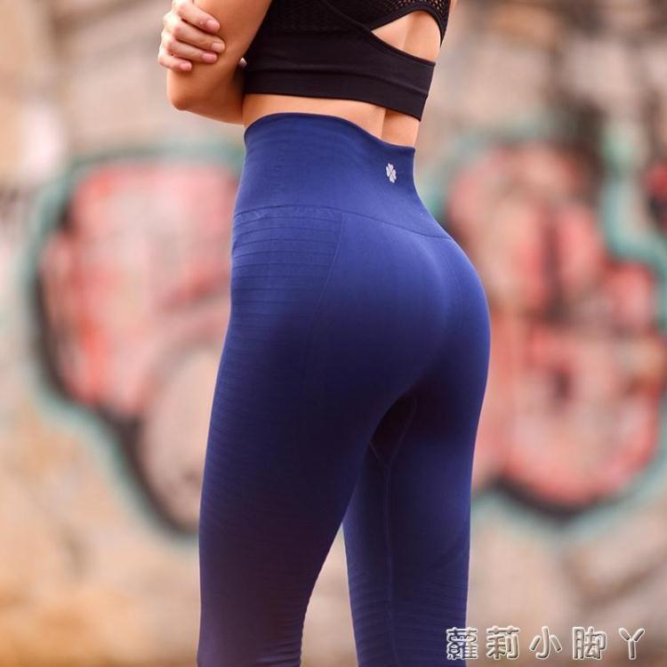 瑜伽褲健身褲魁品 春夏季高腰顯瘦緊身褲女速干運動褲彈力提臀瑜伽長褲 蘿莉小腳丫