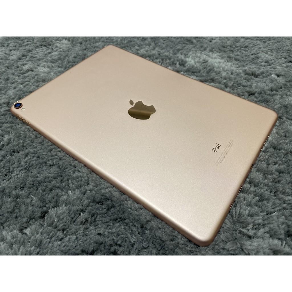 """[二手] iPad Pro 10.5"""" 256GB 玫瑰金 (送! Moshi 保護殼)"""