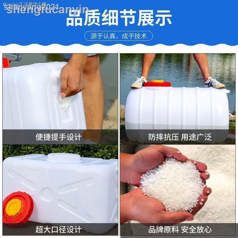۩☑☇▲家用水桶加厚儲水桶帶蓋大水箱儲水桶食品級塑料桶大容量臥式水箱