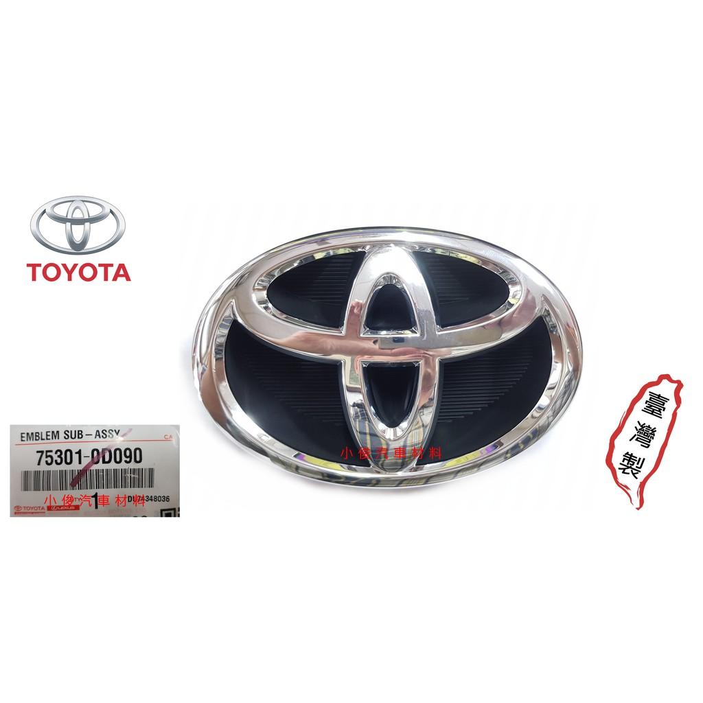 小俊汽車材料 TOYOTA VIOS 2014年4月後 正廠 前水箱標誌 標誌