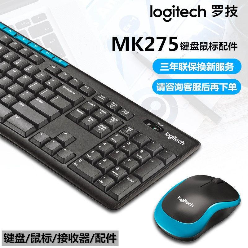 歪個噗正品 羅技無線鍵盤鼠標接收器原裝配件MK275/K275/M185