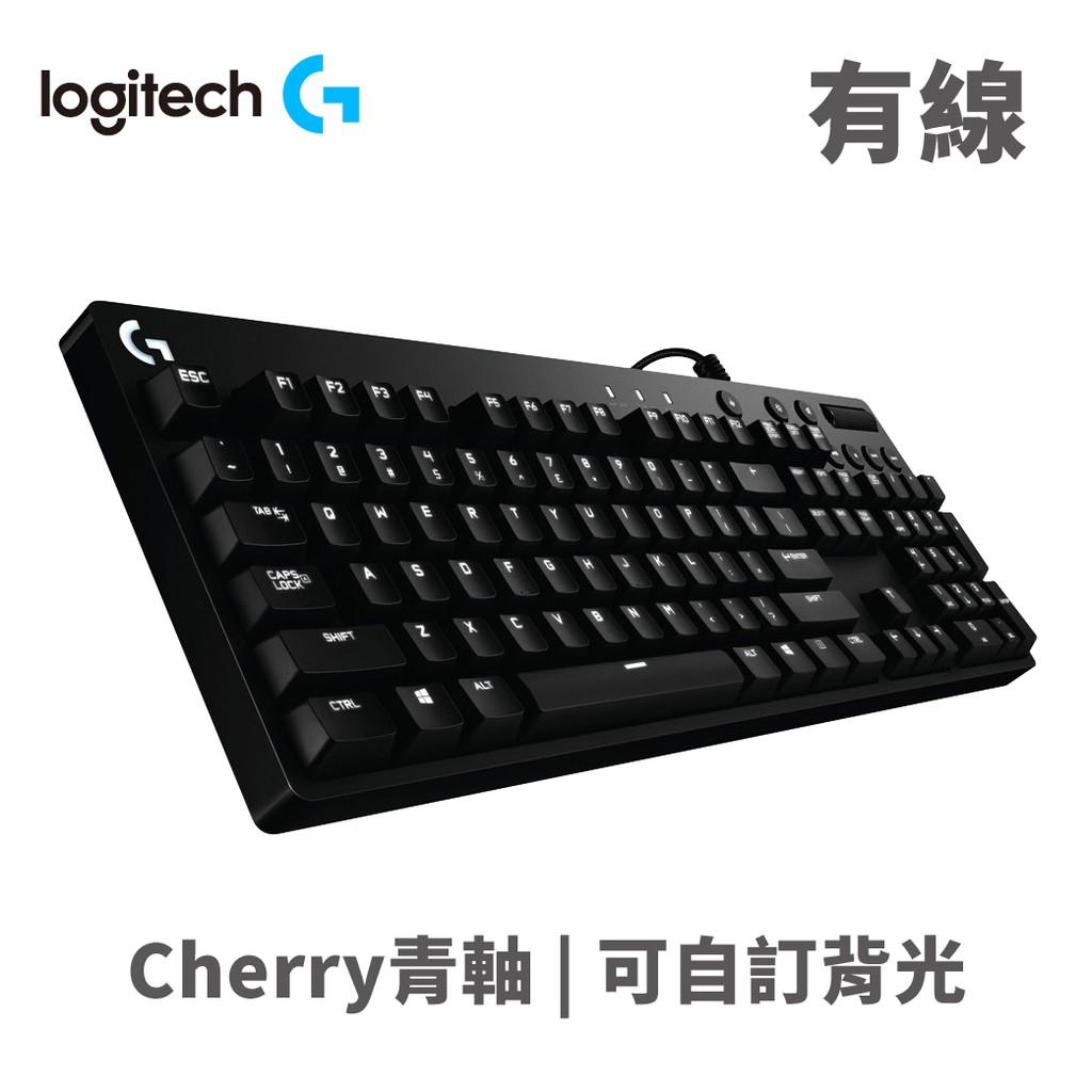 Logitech 羅技 G610 機械 青軸 遊戲鍵盤 USB Cherry MX
