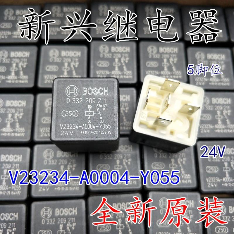 促銷下殺進口  原裝博世繼電器 24v 5腳 車載繼電器 型號 0332209211
