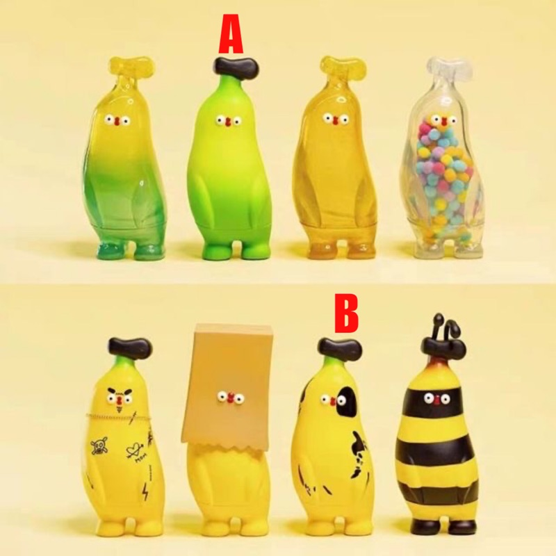 BANANA BOO 香蕉人盒抽 公仔  玩具