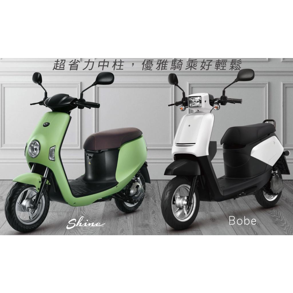 騰輝電動車 中華電動二輪車鋰電版免掛牌免駕照 EM-25 e-moving Bobe 北投區經銷商