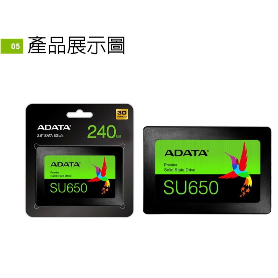 威剛 SU650 240G 480G 960G SATA 2.5吋 固態硬碟 SSD 三年保固