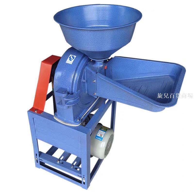 家用打粉機萬能玉米粉碎機多功能養殖磨粉機小型骨頭飼料粉碎機